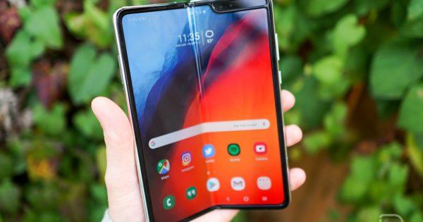 El Galaxy Fold original obtiene una importante actualización de Android 11